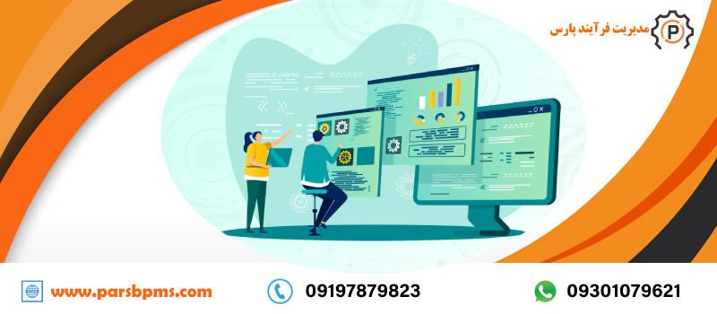 اتوماسیون فرآیند دیجیتال (DPA)